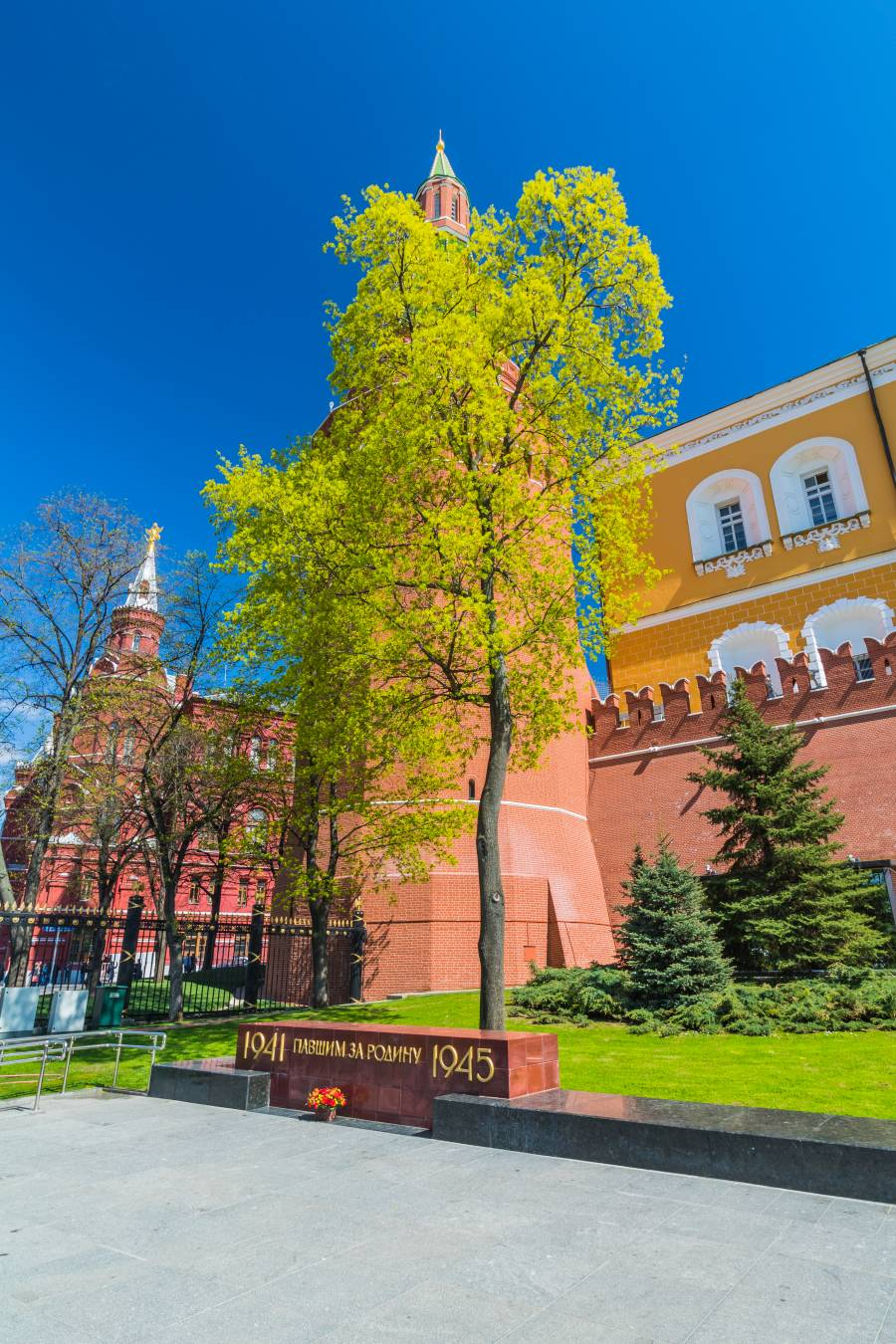 Arsenal-Eckturm Moskau