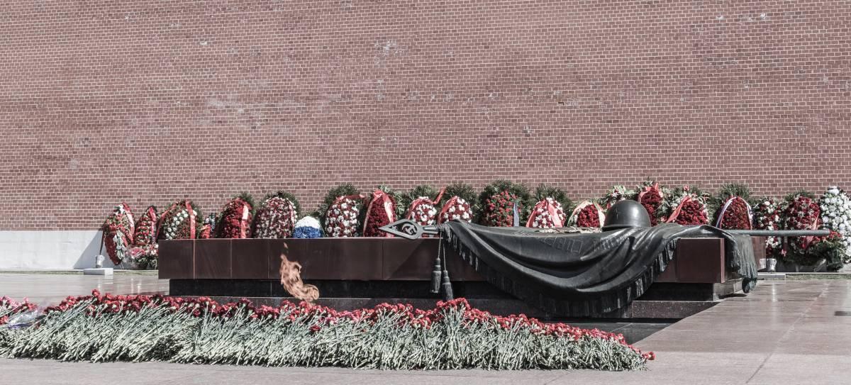 Grabmal des unbekannten Soldaten Moskau