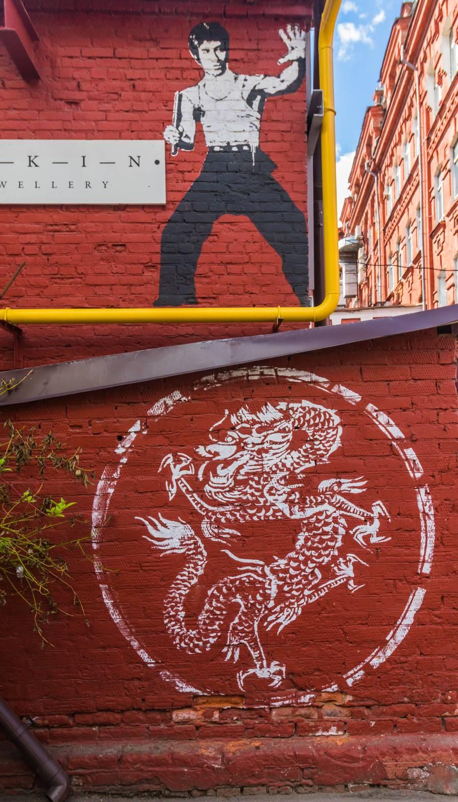 Graffiti Rote Fabrik Moskau