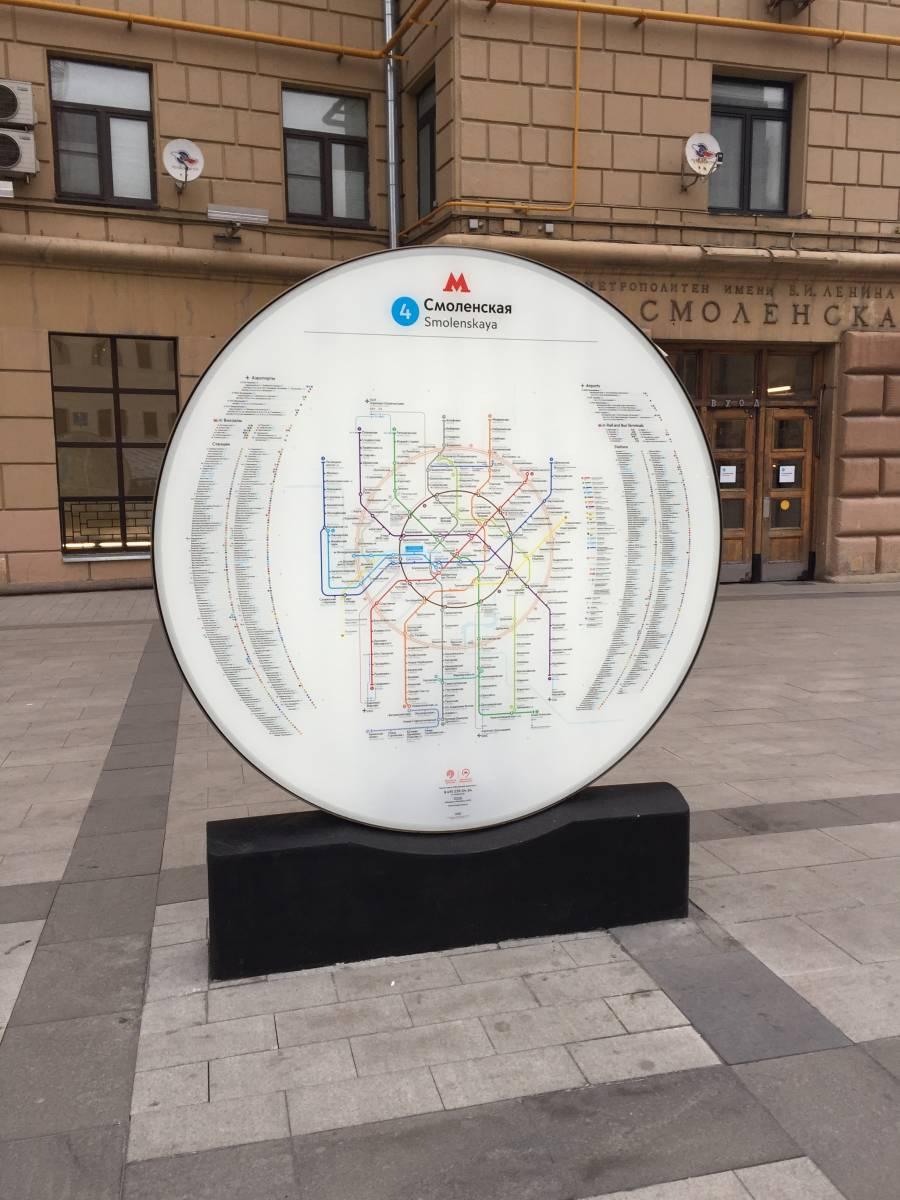 Metro Smolenskaja Moskau