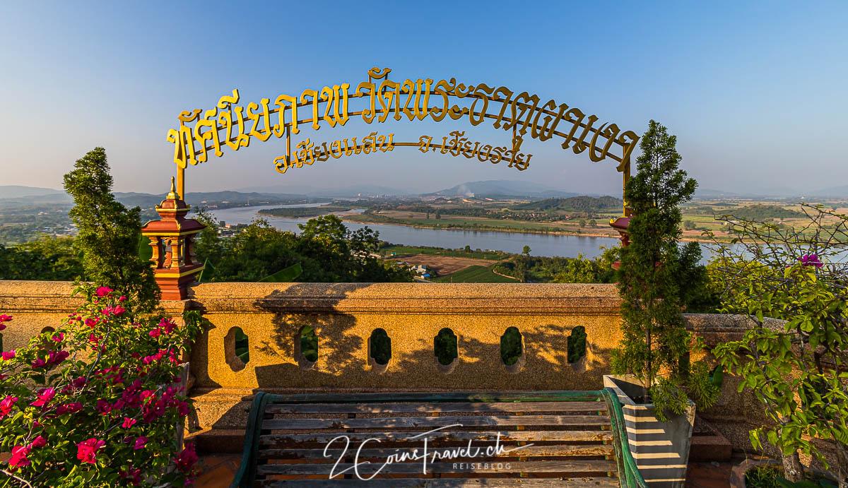 Phra That Phangao Tempel