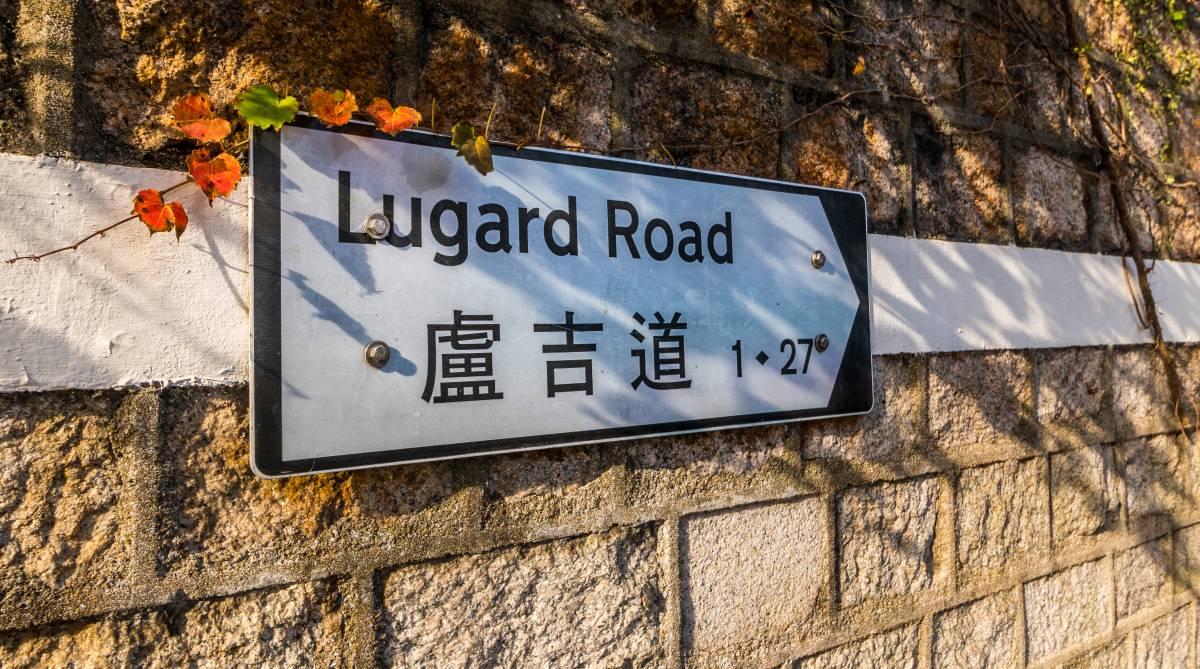 Lugard Road Hongkong