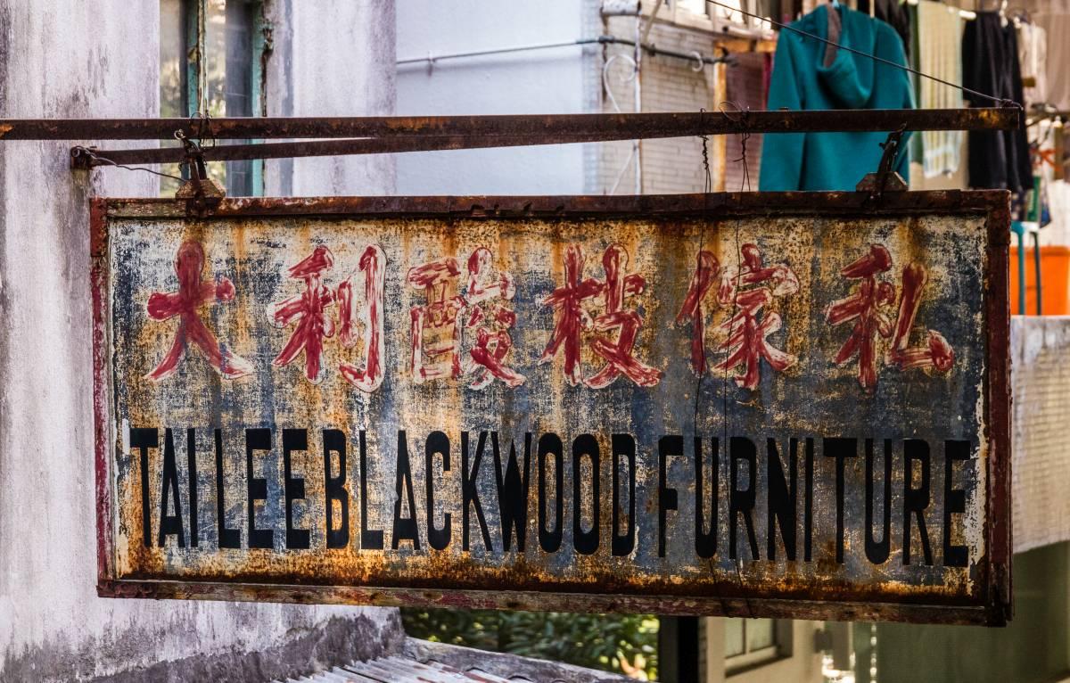 Hongkong Streets