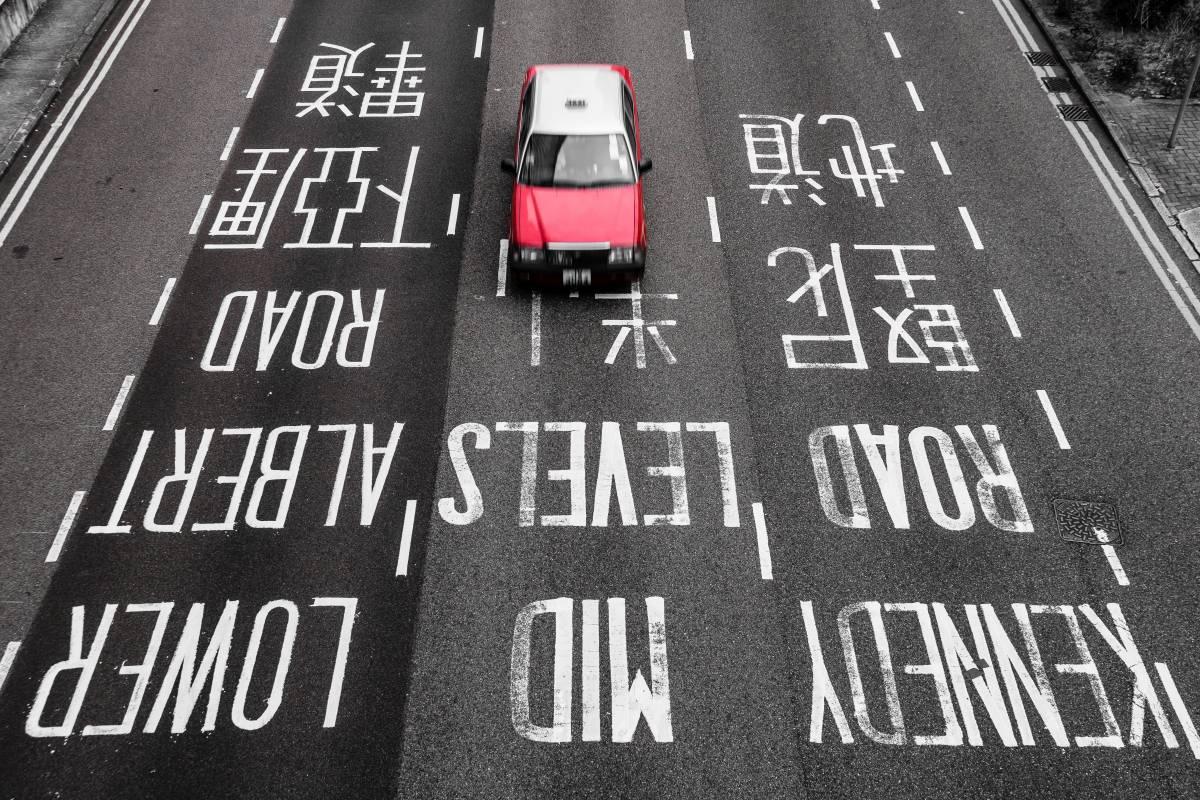 Strasse von Hongkong