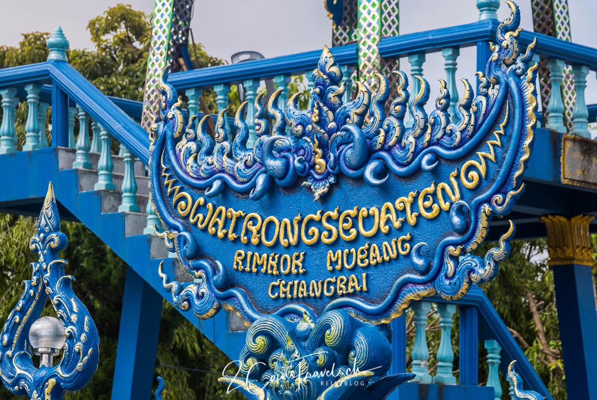 Tempelschild Wat Rong Seur Ten