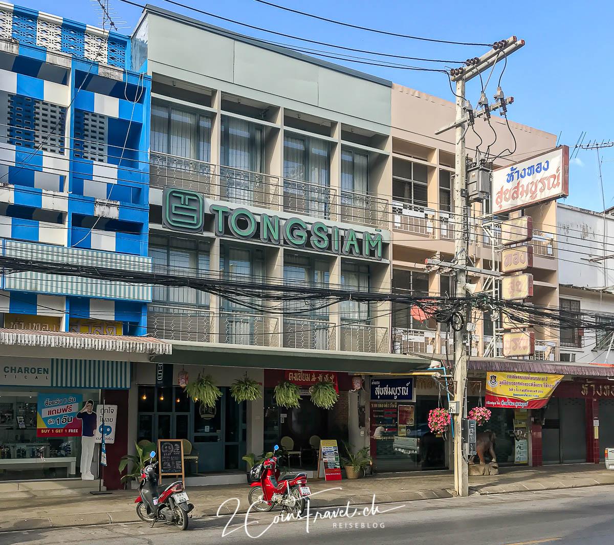 Tong Siam Chiang Rai
