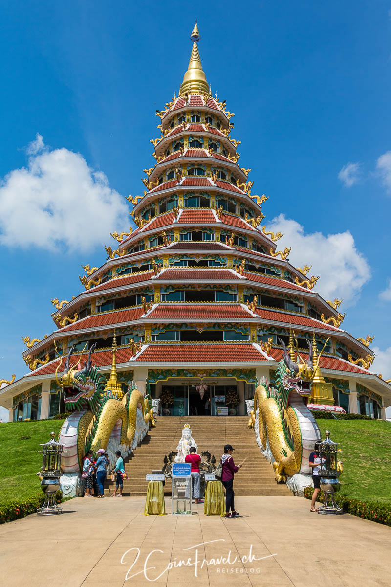 Chedi Wat Huay Pla Kang