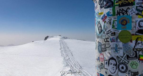 Breithorn Plateau